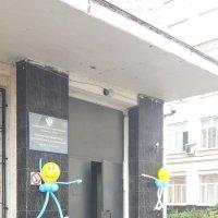 День открытых дверей :: Ворчун Че