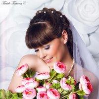Ранункулюсы :: Tatiana Treide