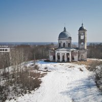 село Бронница, церковь на горе :: Павел Москалёв