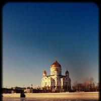 Москва! Храм Христа Спасителя! :: Виталий Виницкий