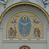 Мозаичный образ Покрова Пресвятой Богородицы на западном фасаде Покровской церкви в Ясенево (Москва) :: Александр Качалин