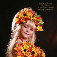 Осенний портрет Алина :: Римма Алеева