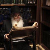 Иудей в Синагоге :: Neovalis