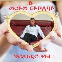 Жених :: Алексей http://fotokto.ru/id148151Морозов