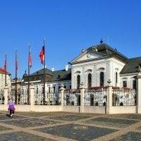 Дворец Грассалковичей (XVIII век) в Братиславе :: Денис Кораблёв