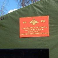 Бизнес центр закрыт - Все ушли в армию ПО КОНТРАКТУ ! :: Виктор Егорович