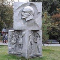Памятник В. И. Ленину :: Дмитрий Никитин