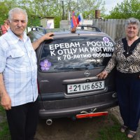 Гости из Армении. :: Виктор ЖИГУЛИН.