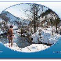 Портал из  лета в зиму. :: Поток