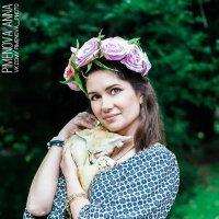 Марина и фенек :: Аня Пименова