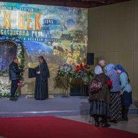 Средство увидеть братьев в людях прошлого века :: Ирина Данилова