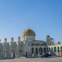 Соборная мечеть в византийском стиле в Черкесске... :: Юлия Бабитко