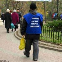 Сервис идёт в народ :: Нина Бутко