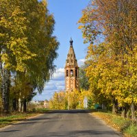 дорога в осень... :: Оксана Колиева