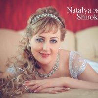 ! :: Наталья