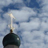 Купол и крест храма :: Mila Kulikova