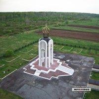 Мемориал героям павшим в годы ВОВ в районе Мясного бора :: Павел Москалёв