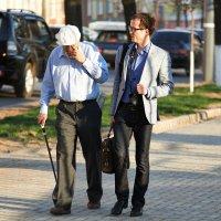 Стар и млад :: Delete Delete