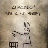 *** :: Клавдия Синицина