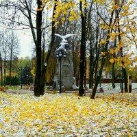 Осенний город :: Милешкин Владимир Алексеевич