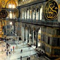 Стамбул. Мечеть-музей Святая София. :: Игорь
