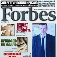 журнал :: Олег 33