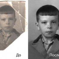 Мальчик :: Михаил Василье