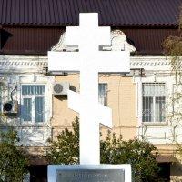Памятный крест :: Наталья Мельникова