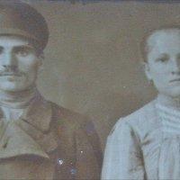 Константин и Зинаида. 1937 год :: Нина Корешкова