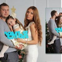 Family :: Татьяна Кучеренко