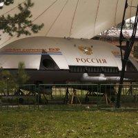 Российская летающая тарелка ЭКИП :: Виктор Филиппов