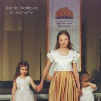 Благотворительная Ярмарка Чудес :: Ксения Старикова