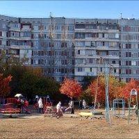 Детская площадка :: Нина Корешкова