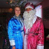 Дед Мороз и Снегурочка :: Іван Вішован