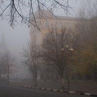 Туманное утро в Саратове :: Сергей Перфилов