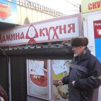 Природный дар - русской квизин! :: Алекс Аро Аро