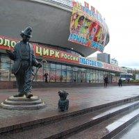 Гомель :: Михаил Шивцов