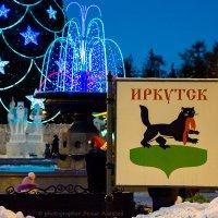 Иркутск Новогодний :: Алексей Белик