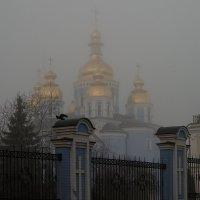 Купола в тумане :: Оксана Лада