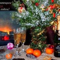 Мои сердечные поздравления всем друзьям с Новым 2016 годом :: Павлова Татьяна Павлова