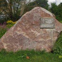 Памятный камень :: Виктор Мухин