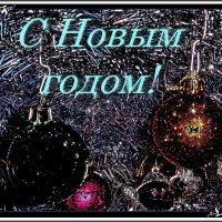 Открытка для друзей :: Нина Корешкова