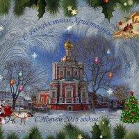 Новый Год в Новодевичьем :: mila