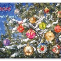 С наступающим Новым годом, друзья!!! Пусть мечты сбываются! :: Эля Юрасова