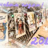 С новым годом, друзья !  Мира, здоровья, счастья ! :: Константин Фролов