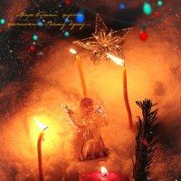 С Рождеством!) :: Ёжик в тумане