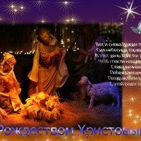 С Рождеством Христовым! :: Татьяна Пальчикова