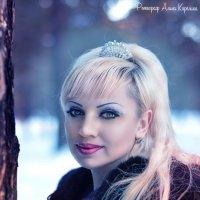 Снежная королева :: Алина Карелина
