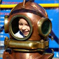 Хочешь быть водолазом?.. :: Кай-8 (Ярослав) Забелин