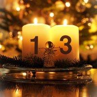 Со Старым Новым Годом! :: Swetlana V